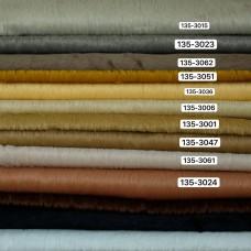 135-3051 - Вискоза антик, 6 мм, облепиховая