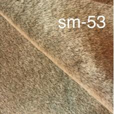SM-53 - Мех смоки для мини-тедди ручного окраса - капучино