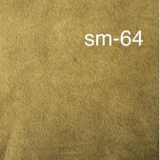 SM-64 - Мех смоки для мини-тедди ручного окраса