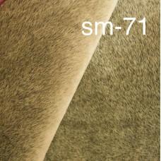SM-71 - Мех смоки для мини-тедди ручного окраса
