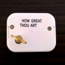 Музыкальный механизм - How Great Thou Art